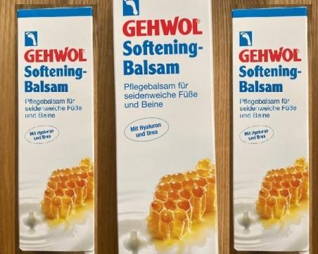 Gehwol Softening balm (125ml)